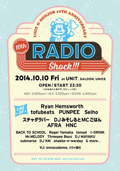 radioshock.jpg