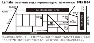 lamafa_map.png