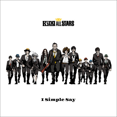 MUCD1324THE KING ALL STARS_I Simply Say.jpg