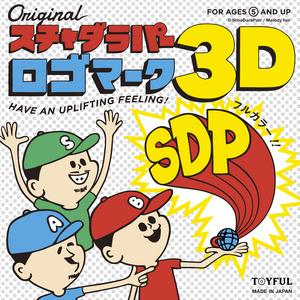 sdp_full.jpg