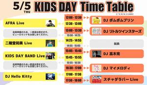 top_timetable.jpg
