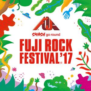 20170602-fujirock.jpg