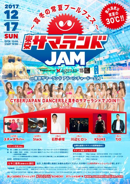 TSLJ_poster_B2_08_.jpg