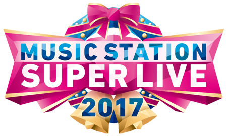 superlive2017_logo.png