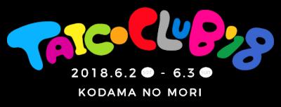taicoclub18.png