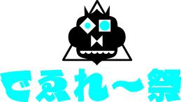 deere_logo.jpg